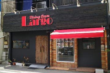 Dining Baru Largo あびこ