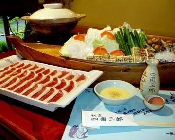 四国三郎 image