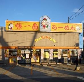 藤一番 らーめん 鳴子店