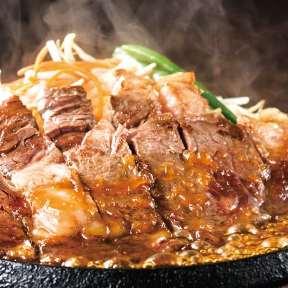 肉のはせ川 福山駅家店