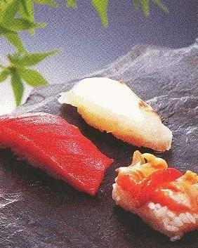 寿司処美鈴
