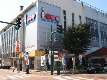カラオケレストラン グー会津ロイヤルプラザ店