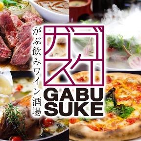 GABUSUKE 宇都宮東宿郷店