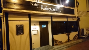 Bistro Refectorium