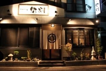 日本料理佑樹