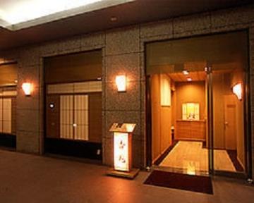 神戸吉兆 神戸店