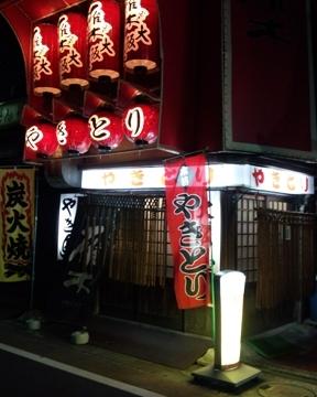 大阪屋 image