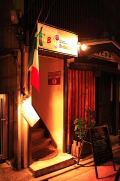 レストランボンジョリーナ 高円寺店