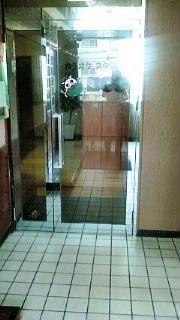 カラオケスタジオ BOO