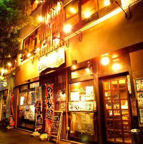 居酒屋のんちゃん 3号店