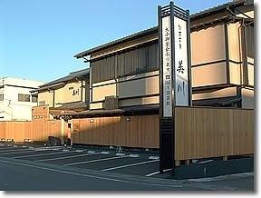 美川 太田店