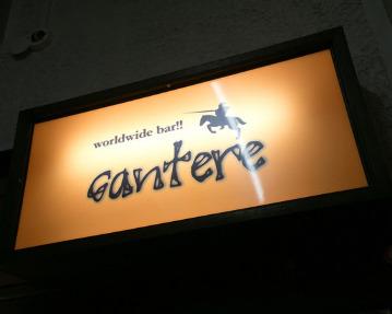 worldwide bar!! Cantera