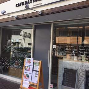cafe matinee【カフェ マチネ】