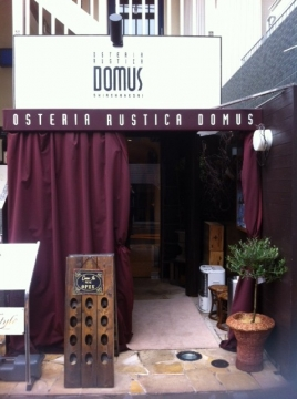 OSTERIA RUSTICA DOMUS
