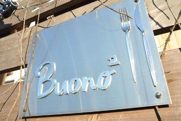 Buono Buono(ボーノ ボーノ)