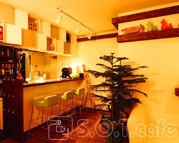 S.O.T. cafe