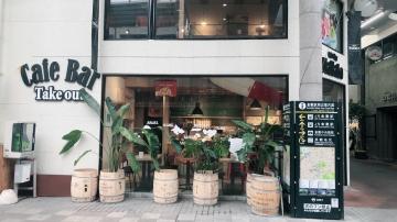 サンドイッチとタピオカドリンクのお店マハロ
