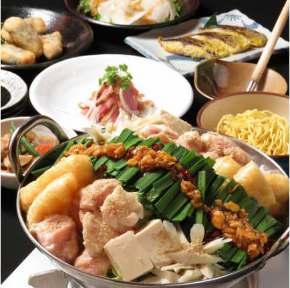 九州料理 日向虎次郎 伏見店