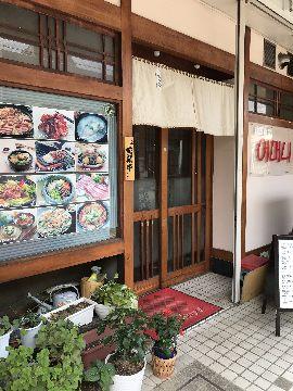 韓国食堂 オモニ