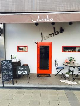 Dining bar Jumbo