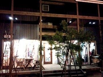 Gosea's Surf&Cafe