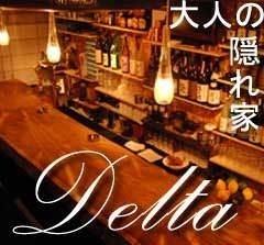 Taveruna Bar Delta