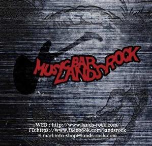 Music Bar LANDS ROCK