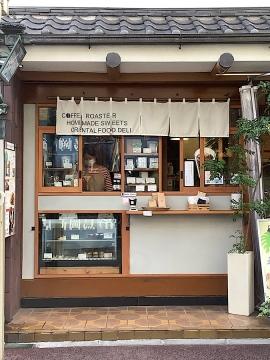 MASS TOKYO