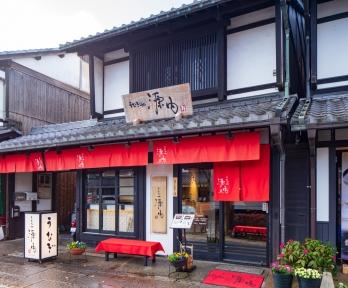 うなぎや源内 (滋賀県) image