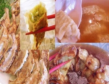 中華料理 餃子の店 泰鵬支店