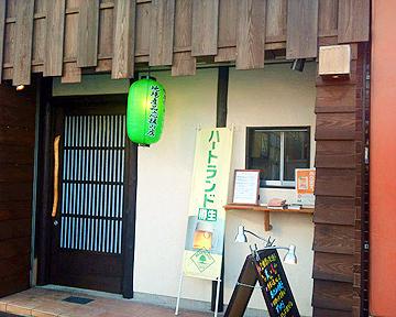 餃子BAR 杉屋餃子