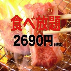 牛繁 平井店