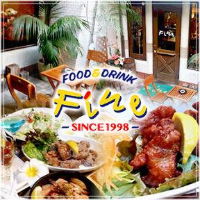 FOOD&DRINK Fine(ファイン) 横須賀中央