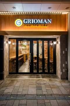 Beer&Grill GRIOMAN 福井駅前店