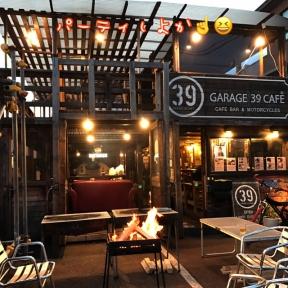 GARAGE 39CAFE