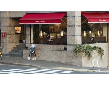 Cafe・de佛蘭西
