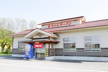 金ちゃんラーメン白鷹店
