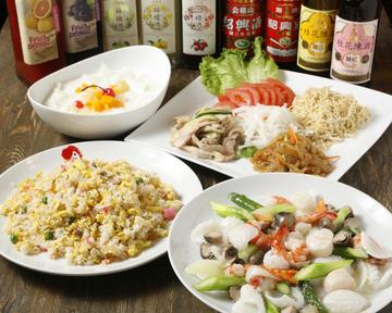 香港厨房 伊勢佐木町店