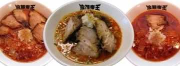 拉麺帝王 image