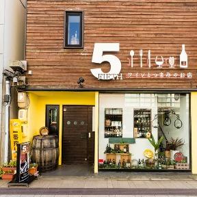 ワインとつまみのお店5 フィフス