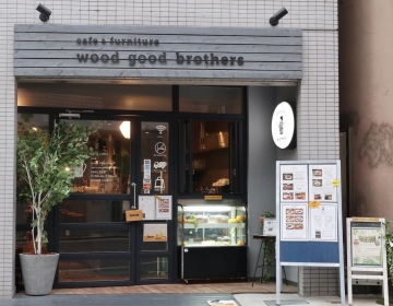 wood good brothers