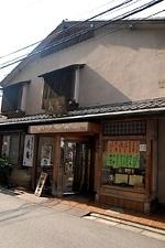 寿庵 本店