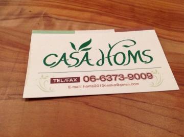 CASA HOMS