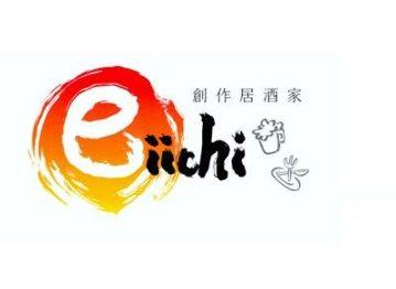 創作居酒家eiichi