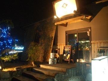 炭焼彩菜KAMADO