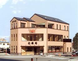 力寿司 総本店