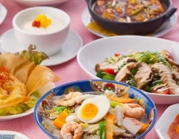 中国料理 廣珍 image
