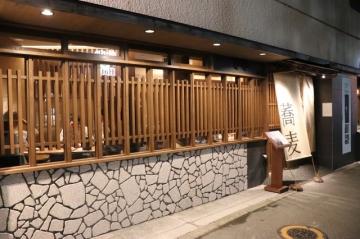 幸咲屋 博多店