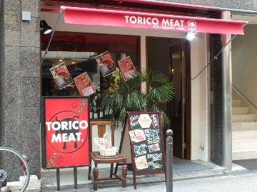 Torico meat 心斎橋店