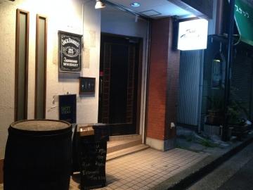 bar passage